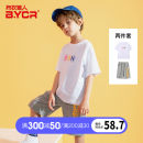 suit Grass man in cloth White green 120cm 130cm 140cm 150cm 160cm 170cm male summer motion Short sleeve + pants 2 pieces routine There are models in the real shooting Socket nothing Solid color other children Giving presents at school Class B Other 100% Summer 2021 Chinese Mainland Zhejiang Province
