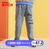 trousers Grass man in cloth male 120cm 130cm 140cm 150cm 160cm 170cm Black Collection Plus purchase priority delivery spring and autumn trousers leisure time There are models in the real shooting Jeans Leather belt middle-waisted Don't open the crotch Class B Spring 2021 Chinese Mainland Huzhou City