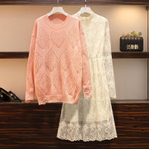 Women's large Spring 2021 (single lace dress), (Lace + sweater suit) Large XL, large XXL, large XXL, large XXXXL, large L Dress Two piece set commute easy moderate Socket Long sleeves Solid color Korean version stand collar Medium length wool Three dimensional cutting other 18-24 years old