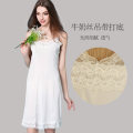 Dress Summer 2020 White, black Average size Mid length dress singleton  Sleeveless commute V-neck Loose waist Solid color Socket other other camisole 30-34 years old Type H Marcelo lady Lace 81% (inclusive) - 90% (inclusive) Lace polyester fiber