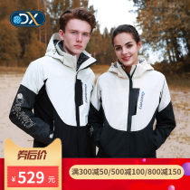 pizex male DISCOVERY EXPEDITION nylon other 1001-1500 yuan one thousand three hundred and ninety-nine SMLXLXXLXXXL Winter spring autumn DAWF91166/92167 Waterproof, windproof, warm and antistatic Fall 2017 Camping, hiking, skiing and self driving China Two piece set 5000mm and below nylon yes