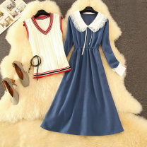 Dress Spring 2021 Blue skirt with vest S,M,L,XL,2XL longuette singleton  Long sleeves commute V-neck High waist Solid color Socket A-line skirt routine Others 18-24 years old Type A CINISIOR lady Splicing fashion dress  81% (inclusive) - 90% (inclusive) polyester fiber