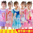 Home skirt / Nightgown Cotton 85% polyester 15% summer female Anti static, anti-bacterial, anti radiation, anti ultraviolet, anti infrared, anti odor, moisture absorption and perspiration, at home Class B cotton