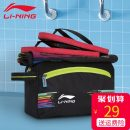 Swimming bag Ling / Li Ning Special for digital products Spring 2017 yes