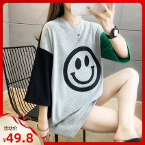 T-shirt M,L,XL,2XL Summer 2021 Long sleeves Crew neck easy Medium length routine commute cotton 31% (inclusive) - 50% (inclusive) Korean version originality YU2881 Printing, splicing