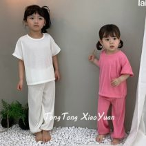 suit Other / other Pink (order 7-15 days, no return), white (order 7-15 days, no return) 90cm (5), 100cm (7), 110cm (9), 120cm (11), 130cm (13) 12 months, 18 months, 2 years old, 3 years old, 4 years old, 5 years old, 6 years old, 7 years old, 8 years old