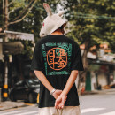 T-shirt Youth fashion Black, white, orange routine M,L,XL,2XL Others Short sleeve Crew neck easy Other leisure summer 20200415ZYL Cotton 100% teenagers Off shoulder sleeve tide other 2021 Solid color printing cotton Chinese culture No iron treatment Fashion brand More than 95%