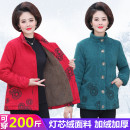 Middle aged and old women's wear Winter of 2019 Red, blue simple Cotton easy singleton  Solid color 50-59 years old Cardigan thickening Polo collar routine routine corduroy 81% (inclusive) - 90% (inclusive) Single breasted Cotton 81% - 90%