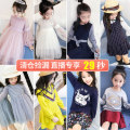Dress White, Navy, pink purple, zy171 gray, zy198 gray, zy058 yellow, zy058 gray, yf077 Navy, zy132 yellow, beige, zy023 stripe, zy098 yellow, zy098 Navy, zy136 pink, zy157 Navy, zy157 yellow, nb085-1 Navy, nb085-1 apricot female ConnyStyle Other 100% spring and autumn Korean version Long sleeves