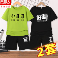 suit NGGGN 110cm 120cm 130cm 140cm 150cm 160cm 165cm male summer motion Short sleeve + pants 4 pieces or more Thin money There are models in the real shooting Socket nothing Cartoon animation cotton 2021-3-3-3 Class B Cotton 100% Summer 2021 Chinese Mainland Hubei province Wuhan City