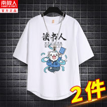 T-shirt NGGGN 110cm 120cm 130cm 140cm 150cm 160cm 165cm male summer Short sleeve Crew neck leisure time There are models in the real shooting nothing cotton Cartoon animation Cotton 100% YJF202101803012585 Class B other Spring 2021 Chinese Mainland Hubei province Wuhan City
