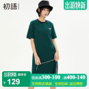 Dress Summer 2021 Blue and white, green and blue S,M,L,XL Mid length dress singleton  Short sleeve commute Crew neck middle-waisted stripe Socket other routine 25-29 years old Type H Initial language Simplicity Embroidery, printing 812_ TM2431007 More than 95% cotton