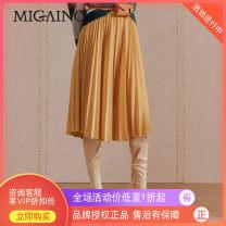 skirt Winter of 2018 XS,S,M,L,XL Light yellow, forest green Mid length dress Natural waist A-line skirt Type A 25-29 years old MI42EC018 Migaino / manyanu