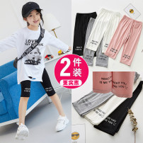trousers Other / other female The recommended height is about 90cm for size 100, 100cm for Size 110, 110cm for Size 120, 120cm for Size 130, 130cm for size 140 and 140cm for size 150 summer Cropped Trousers leisure time There are models in the real shooting Leggings Leather belt middle-waisted other