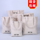 Shopping bag / environmental protection bag other Wenzhou Longhua packaging yes public 001 yes oxford