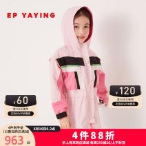 Plain coat Elegant.prosper / YAYING female spring and autumn Zipper shirt The cap is not detachable routine other VDGPA1210A Polyester 82.1% viscose 17.9% Class C Spring 2021 pink 110cm 120cm 130cm 140cm 150cm 160cm