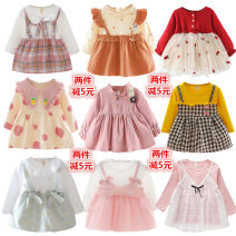 Dress female Other / other 59cm,66cm,73cm,80cm,85cm,90cm,95cm,100cm Other 100% spring and autumn Long sleeves cotton other other 3 months, 12 months, 6 months, 9 months, 18 months, 2 years old, 3 years old, 4 years old