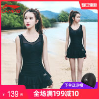 one piece  Ling / Li Ning M L XL 4XL 2XL 3XL One piece flat corner swimsuit Steel strap breast pad Nylon, spandex and others LSLL304 Summer 2016 no female Short sleeve Casual swimsuit Solid color Hollowing out