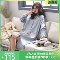 Nightdress Love song 3781 skirt (main), 37793185336045054508 M,L,XL,XXL Simplicity Long sleeves Middle-skirt autumn other Small lapel cotton Embroidery More than 95% other X6078 220g