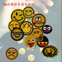 Cloth stickers Sunflower sunflower double x spit smile sad laugh smile spit black smile Sunglasses smile monocular smile flying smile rainbow smile eyelashes smile yellow smile monocular smile glasses smile DIY