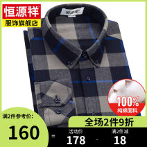 shirt Business gentleman hyz  165/84A 170/88A 175/92A 180 185/100A 190/104A 195/108A routine square neck Long sleeves standard Other leisure spring 7101NEW middle age Cotton 100% Business Casual 2021 Plaid Spring 2021 cotton Same model in shopping mall (sold online and offline) More than 95%