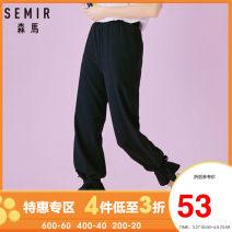 Casual pants Black 9000, green grey 0046 150/58A/XS,155/62A/S,160/66A/M,165/70A/L,170/74A/XL,175/78A/XXL,180/82A/XXXL Summer of 2019 trousers Haren pants Natural waist commute Thin money 18-24 years old 51% (inclusive) - 70% (inclusive) 19-039270604 Semir / SEMA other Korean version polyester fiber