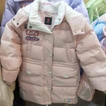 Down Jackets The cap is not detachable Cartoon animation polyester White duck down 90% Abckids female 5 years old F051309057 Medium and long term Zipper shirt other Other 100% other Ice crystal powder, milk taro purple 110cm,120cm,130cm,140cm,150cm,160cm