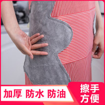 apron Sleeveless apron waterproof Japanese  other Household cleaning Average size public no like a breath of fresh air