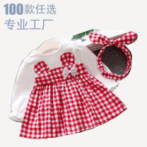 Dress female Other / other 73 yards: within 66cm in 3-6 months, 80 yards: within 75cm in 6-12 months, 90 yards: within 76-82cm in 1-2 years, 100 yards: within 83-90m in 2-3 years Cotton 100% spring and autumn princess Long sleeves lattice Cotton blended fabric A-line skirt Class A Chinese Mainland