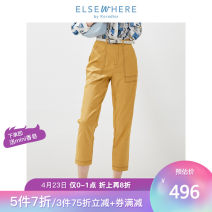 Casual pants S M L XL XXL Spring 2021 Ninth pants Pencil pants High waist Versatile routine 30-34 years old 71% (inclusive) - 80% (inclusive) Koradior elsewhere polyester fiber pocket polyester fiber Same model in shopping mall (sold online and offline)
