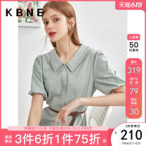Dress Summer 2021 Middle-skirt Short sleeve Sweet other middle-waisted Solid color Single breasted A-line skirt bishop sleeve 25-29 years old Type X Kbne / Cabernet DSK1052LT178 More than 95% other Other 100% college Pure e-commerce (online sales only) XS S M L