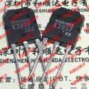 2sk2837 k2837 new stock to-3p500v20a real shooting can be taken directly
