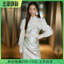 Fashion suit Autumn 2020 XS,S,M,L Suspender, skirt S203TP6、S203SK7