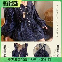Fashion suit Spring 2020 Average size Top, top in stock 2001011T、2001019SK
