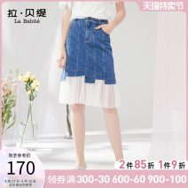 skirt Summer 2020 S M L Denim blue black Mid length dress commute High waist A-line skirt Solid color 25-29 years old 51% (inclusive) - 70% (inclusive) other La Babite cotton Gauze Korean version Same model in shopping mall (sold online and offline)