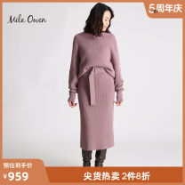 sweater Winter 2020 01 Dark purple dark white brown Long sleeves Socket Two piece set Regular wool 51% (inclusive) - 70% (inclusive) High collar Regular routine Solid color Straight cylinder 30-34 years old mila owen 09WNO211006 Same model in shopping mall (sold online and offline)