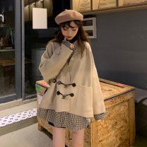 Fashion suit Winter 2020 Average size Shirt D, tweed jacket G 51% (inclusive) - 70% (inclusive)