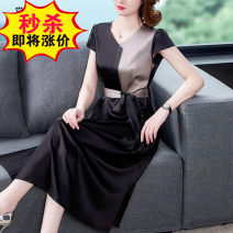 Dress Summer 2020 Picture color M,L,XL,2XL,3XL longuette singleton  Short sleeve commute V-neck High waist Solid color zipper A-line skirt routine Others 40-49 years old Type A Korean version NRJ-2F-B19-B1-5095 31% (inclusive) - 50% (inclusive) Silk and satin silk