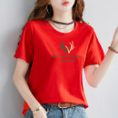 T-shirt White, yellow, red, black M,L,XL,2XL Summer 2020 Short sleeve Crew neck easy Regular routine commute cotton 96% and above 18-24 years old Korean version originality Cartoon, animation, letters printing