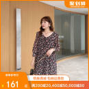 Women's large Spring 2021 Decor Large L Large XL Large XXL large XXL large XXL large XXXL Dress singleton  commute Self cultivation moderate Conjoined Long sleeves Broken flowers Korean version V-neck polyester Three dimensional cutting shirt sleeve Lrosey / blue water 25-29 years old fungus bow