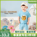 suit Dudu house Blue, off white, heather grey, pink 73cm,80cm,90cm,100cm,110cm neutral summer Korean version Short sleeve + pants 2 pieces Thin money There are models in the real shooting Socket nothing Cartoon animation cotton BZB061BDF134 Class A Cotton 100%