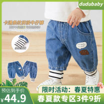 trousers Dudu house neutral 73cm,80cm,90cm,100cm,110cm spring and autumn trousers Korean version There are models in the real shooting Casual pants Leather belt middle-waisted cotton Don't open the crotch Cotton 100% Class A 12 months, 6 months, 9 months, 18 months, 2 years old