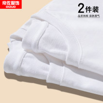 T-shirt Youth fashion routine S. M, l, XL, 2XL, 3XL, 4XL [180-195 Jin] Others Short sleeve Crew neck easy daily summer Cotton 100% teenagers routine tide Cotton wool 2020 Solid color Hollowing out cotton other No iron treatment Non brand More than 95%