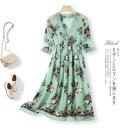 Dress Summer 2020 green S,M,L,XL,2XL Mid length dress Two piece set three quarter sleeve commute V-neck Loose waist Decor Big swing pagoda sleeve 30-34 years old More than 95% silk