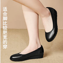 Low top shoes County friendship Gray, black Round head Top leather Flat bottom Low heel (1-3cm) Shallow mouth Superfine fiber Autumn of 2019 Trochanter comfortable Adhesive shoes Middle aged (40-60 years old), elderly (over 60 years old) Solid color rubber Single shoes Shallow mouth PU daily 32*20*11