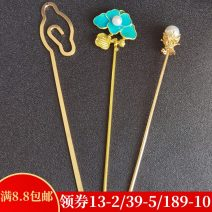 Hair accessories Hairpin 10-19.99 yuan Other / other Z58 pearl sheet + z62 green sheet + Z60 gold sheet brand new Retro / court Alloy / silver / gold other