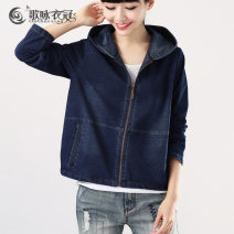 short coat Fall 2017 M L XL Denim blue denim black Long sleeves routine routine singleton  easy commute routine Hood zipper Solid color 35-39 years old Clothes sing 71% (inclusive) - 80% (inclusive) cotton Cotton 75% polyester 21% polyurethane elastic fiber (spandex) 4% Pure e-commerce (online only)