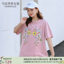 T-shirt 371 pink 371 pink 211 white 211 white 664 rose 664 rose 311 pure black 311 pure black S M L Summer 2020 Short sleeve Crew neck easy Regular routine commute cotton 96% and above 18-24 years old Korean version originality Cartoon animation plants and flowers Mark Fairwhale / mark Warfield