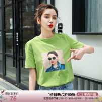 T-shirt S M L Summer 2020 Short sleeve Crew neck Straight cylinder Regular routine commute cotton 96% and above 25-29 years old Korean version other character Mark Fairwhale / mark Warfield Printing three dimensional decorative nail beads Cotton 100%