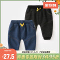 trousers Yiqi baby neutral 66cm,73cm,80cm,90cm,100cm spring and autumn trousers Simplicity There are models in the real shooting Casual pants Leather belt middle-waisted Cotton blended fabric Open crotch Cotton 65% polyester 35% Class A
